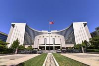 央行:决定改革完善贷款市场报价利率(LPR)形成机制
