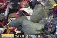 德邦销毁客户15万元包裹 回收厂:落到这里来了