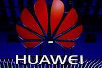 美国再次暂缓华为禁令 将华为46家子公司列入黑名单