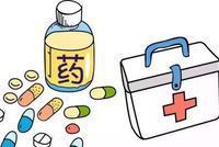 方盛制药:公司血塞通分散片进入新医保目录