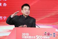 刘永好:现在很多博士硕士选民企 以前初中生都不愿来