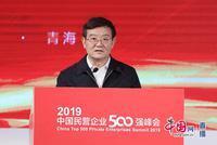 中央统战部副部长徐乐江:民营企业存在巨大发展空间