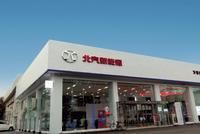 北汽银翔或弃用幻速比速两品牌 未来将被整体出售