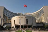 央行金融科技发展规划全文公布:共包括27项主要任务
