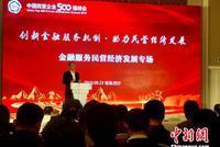 东岳集团董事长张建宏:建立新时代的银企关系新生态
