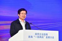 """全国工商联主席高云龙:""""一优两高""""是青海发展新思路"""