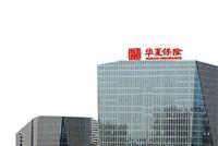 中天金融虎视眈眈 华夏人寿快速扩张后遗症隐现