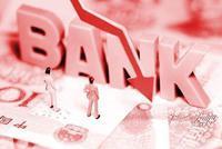 1年内、1-5年期房贷利率基准银行在两品种间自主选择