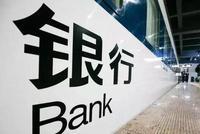 银保监会新规:银行经营保险代理业务应取得容许证