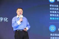 科锐国际郭鑫:员工的满意是企业发展最重要的源泉