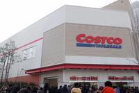 Costco内地首店今日上午开业 下午关门