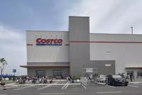 Costco大陆首店开业 每个抢到烤鸡的都是人生赢家