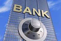 银保监会:商业银行对取得的保代佣金应如实全额入账