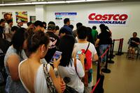 结账2小时中途暂停营业 上海Costco开业 体验很崩溃