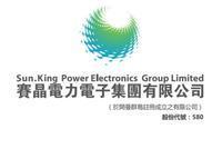 赛晶电力电子2019年中期业绩会8月23日召开