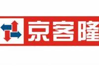 北京京客隆2019年中期业绩投资者电话会8月26日召开