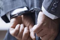 徐翔剩余刑期还有22个月 具备减刑条件、正打算申请