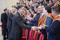 第五届全国优秀建设者表彰大会在京召开