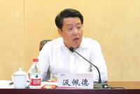 济南市工信局汲佩德:国家信息安全应建立相应的机制