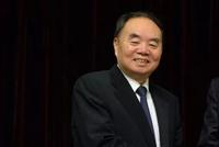 中国工程院周济:超材料为信息技术的发展提供新机会