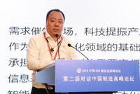 石微宁:消费者和客户要对中国制造有信心