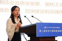 杨秀丽:中企联历时3年研究分析年度工业基础指数