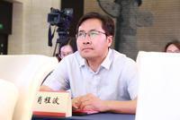 肖程波:希望加大财政投入到基础应用研究不足的产业