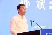 孙斌:济南站在新一代信息技术以及信息安全产业前沿