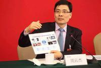 海尔总裁周云杰:企业价值不在规模 用户资源才是核心