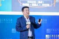 华为董事陶景文:华为在全球获得超过半数5G的应用