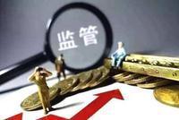 银保监会通报三家机构:含人保寿险、众安在线