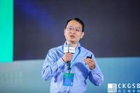 腾讯云王龙:大量中小企业用不起人工智能 怎么办?