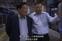福耀玻璃:成上海特斯拉玻璃供应商 回应《美国工厂》