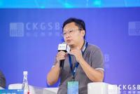 采芯网宋俊纬:希望用人工智能提供好服务给中小企业