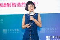 长江商学院甘洁:国内科技企业研发投入少 工资偏低