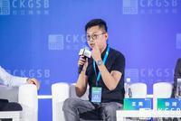 悦会会员王亮:供应链将决定大量的企业生死存亡
