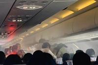旅客充电宝自燃 航班起飞后返航!东航回应了