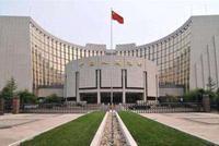 央行发布金融科技发展规划:加强金融科技战略部署