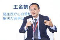 强生王金鹤:如果企业没有社会责任感 很难走到更高
