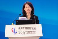 李颖:数字化背景下加强国际合作、深化互联网联动