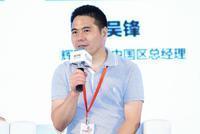 远东控股蒋锡培:我们要和时代和国家同频共振