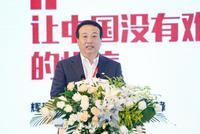 辉瑞普强吴锋:中国人的健康面临最大挑战是慢性病