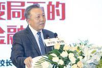 吴晓求:有的地方总书记说了两三年 也没看到多大变化