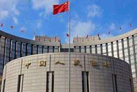 央行:决定于9月16日下调金融机构存款准备金