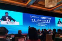 美财政部前副部长:美中关系对全球非常重要