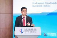 冯仲平:英国脱欧或将对中国发展产生利好影响
