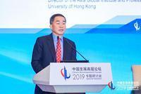 陈志武:我国减税降费的措施很好 尤其个人所得税方面