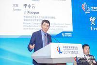 李小云:应对全球利益分配失衡需重建新多边主义框架