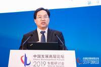 吴思康:打造国际创新中心 发挥粤港澳战略优势