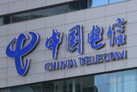 中国电信布局5G路径曝光:或与联通共建共享